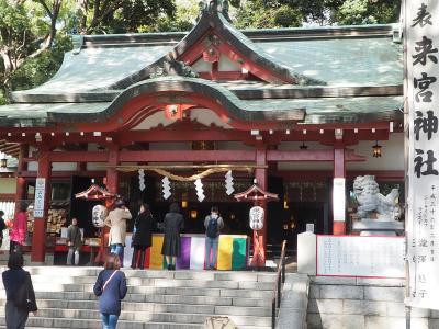 来宮神社 樹齢200年に圧倒! パワースポット 力頂いて来ました!