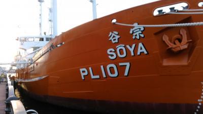 """続?南極観測船""""宗谷""""船内見学#1"""