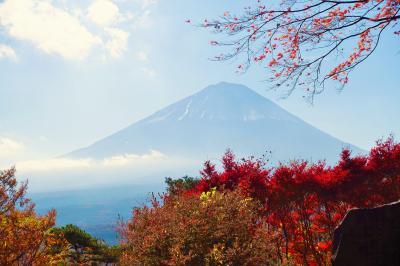 紅葉の富士2日間 ひとり旅ツアー 1日目