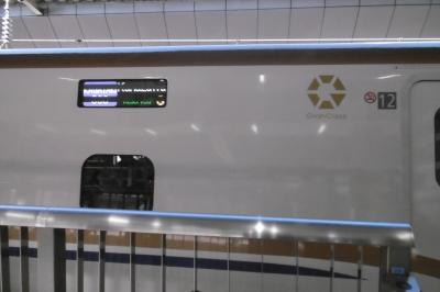グランクラスに乗りたい!!新幹線で行く北陸の旅 金沢編
