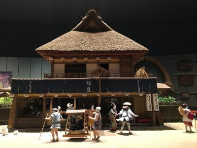 2017年の旅の締めは、またもや横浜のプチ旅でした
