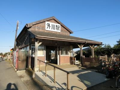 施設暮らしの義母を連れ、銚子から犬吠埼、成田へ。その3 銚子電鉄のレトロ駅である外川駅から地球の丸く見える丘展望館、?風ヶ浦、仲ノ町駅とドライブ。