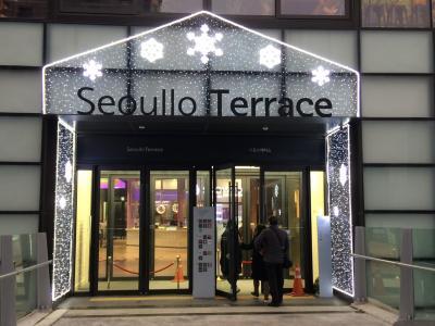 年末のソウルでグルメ&ショッピング2017(3)「三清洞・ソウルロ」
