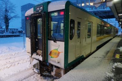 往路は18きっぷ、復路はANAで行く3泊4日南東北の旅 1日目&2日目 冬の日本海を北上して東鳴子温泉「阿部旅館」を目指す