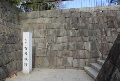 2017暮、大阪湾の名城巡り(1/42):12月5日(1):有岡城(1/8):名古屋からバスで有岡城へ、黒田官兵衛が幽閉された城址