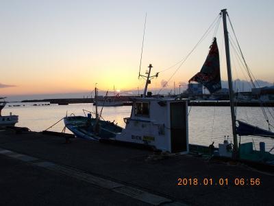 安房丸釣日記2018-1特別号