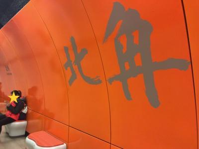 クリスマス香港~四川料理は辛かった