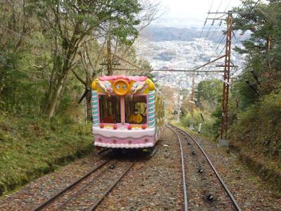鉄道に乗って奈良県周辺を右へ左へ【その1】 生駒ケーブルに乗って生駒山頂へ