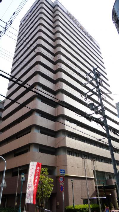 年末年始 神戸泊 1泊2日旅【大阪/伊丹空港~『神戸三宮ユニオンホテル』に移動編】