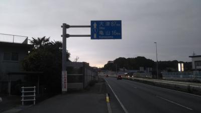 札幌退去→大阪帰還(その4) 名古屋→亀山サイクリング