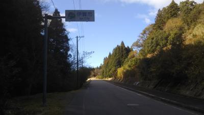 札幌退去→大阪帰還(その5) 亀山→大阪サイクリング 転居先到着