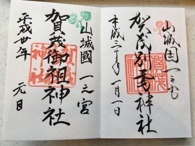 元旦フライトで初日の出&初富士そして京都で初詣してきました♪