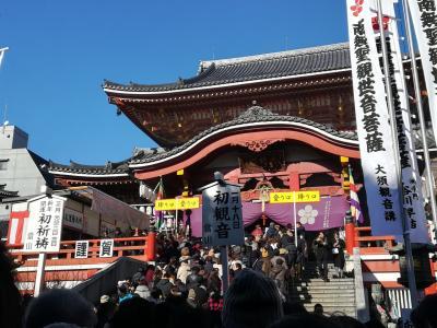 【2018】地元◆大須で初詣&食べ歩きしてきた【街歩き】
