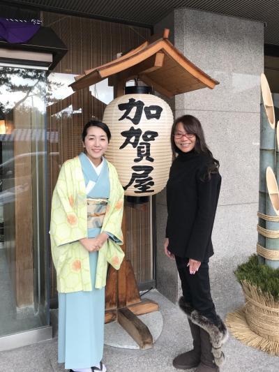 2018年1月情熱大陸出演の若女将に逢いに行く!和倉温泉加賀屋浜離宮の正月