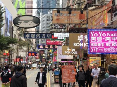 年末年始    香港4泊5日