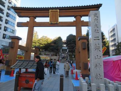 宇都宮のホテルニューイタヤに宿泊して二荒山神社で初詣