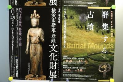 横浜市歴史博物館(横浜市都筑区中川中央1)