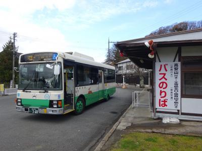 鉄道に乗って奈良県周辺を右へ左へ【その2】 近鉄生駒線と、信貴山の山越え