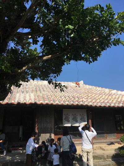 盛り沢山の4泊5日  年末年始  初めての家族旅行 in  沖縄  Part 1
