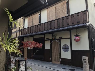 年末年始 のんびり神戸・京都滞在記 -2 京都のお正月