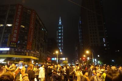 101カウントダウン花火を求めて 台北へ  GO ‼
