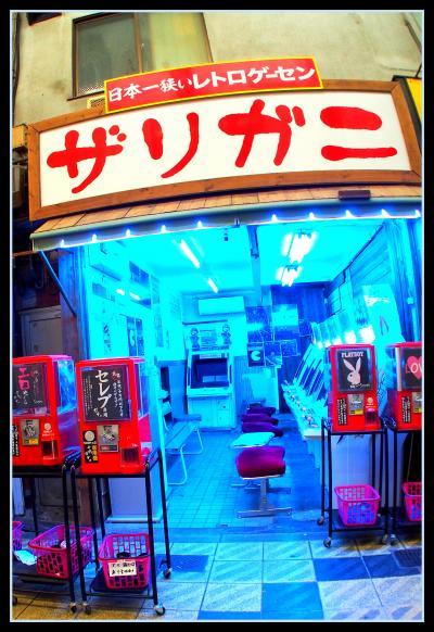 あの「最後の色街 飛田」を彷徨う...ほ~んの一瞬だけ...(ナンバ/大阪)
