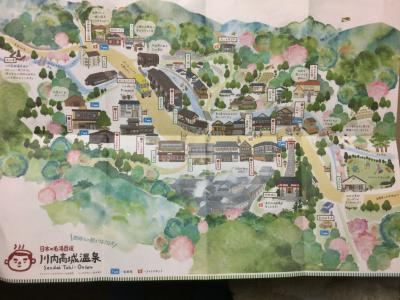 西郷どんが温泉に入ったと言われる川内高城温泉に行ってみた      ☆鹿児島県薩摩川内市