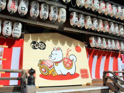 2018年の始まり。八坂神社へ初詣♪祇園界隈を散策してお茶の上林のティーサロンへ…@三井ガーデンホテル京都新町別邸
