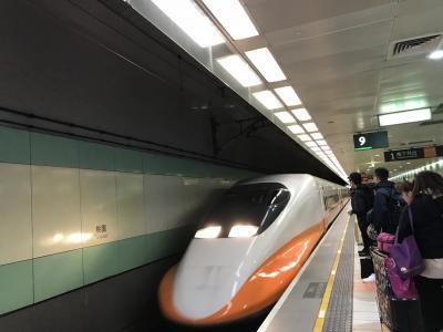 桃園国際空港から台南へ一直線