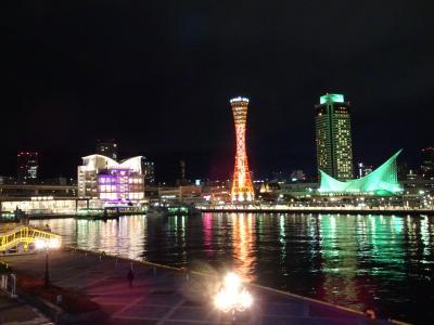 ピーチ&スカイで神戸大阪へ <前編>