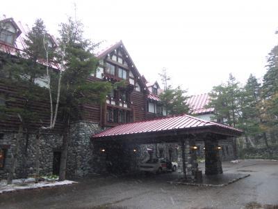 晩秋の上高地♪ Vol22(第3日) ☆さようなら♪雪の「上高地帝国ホテル」♪