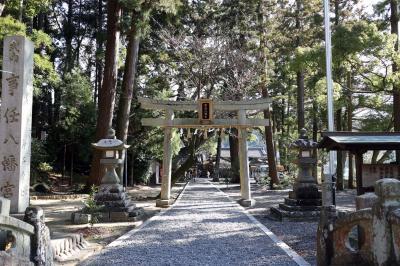 掛川のパワースポット事任八幡宮と旧東海道日坂宿~小夜の中山峠を歩く