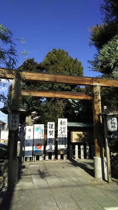 足利のお伊勢さん 伊勢神社