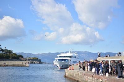 初島・熱海 三世代お祝い旅行記