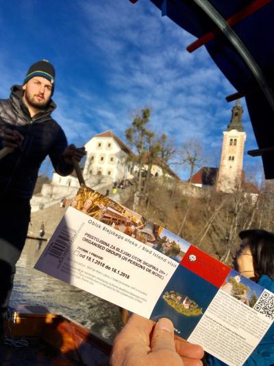 南東ヨーロッパ周遊ツアー(2)(ブレッド湖畔観光~ポストイナ修道院~プリトヴィツェ湖群国立公園~要塞都市スプリット編)~2018年1月