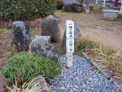 初詣登山 生駒山(2)