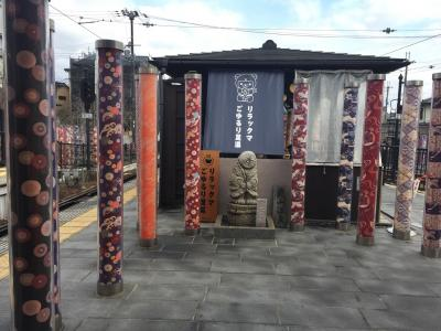 新年初の京都はお詣りと御朱印巡りに。