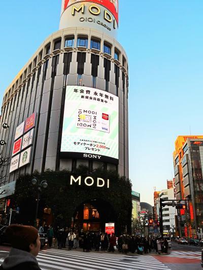 渋谷-1 渋谷公園通り/駅前あたり 歳末の宵夜景 ☆変貌する若者の街・今