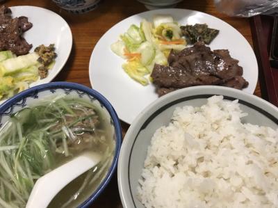 仙台・牛たんと雪の作並温泉 師走の女子旅    1泊2日 1日目