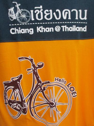 タイ・イサーンと南部ベトナムの旅(7)         チェッカーンとルーイ