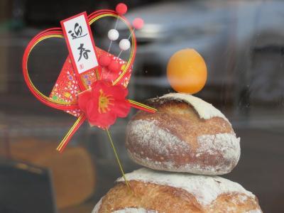 京都◆招福◆妖怪&だるま
