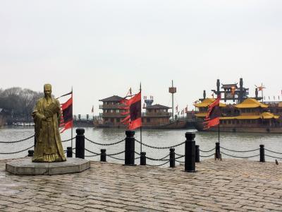 無錫 ~極寒の三国城~ (2018無錫・西安三国志旅行 前編)