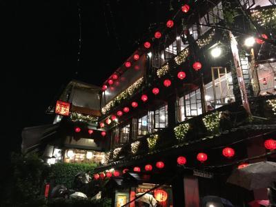 2018年1月 台湾一人旅 3~4日目