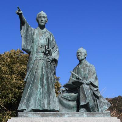 下田界隈の松陰先生ゆかりの場所巡りと金谷旅館千人風呂