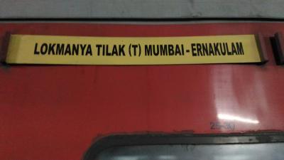 24時間鉄道の旅 コーチンからムンバイへ