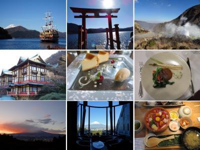 今年2度目の富士山とパワースポットの箱根神社、改装前の富士屋ホテルへ行ってみよう♪ 感動LALA御殿場ホテル&リゾートからの眺望は素晴らしいかった!
