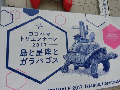 横浜(ヨコハマトリエンナーレ2017)