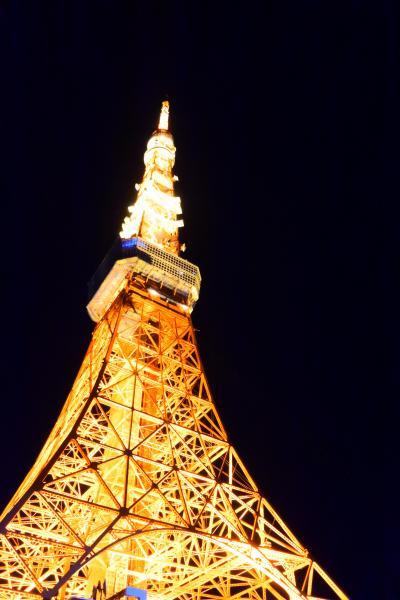東京・無計画、行き当たりばったりのぶらり旅