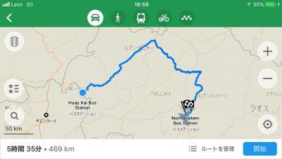 アジア縦横断の旅道中記 第8話《チェンコンからフエサイ経由ルアンパパン。そして郊外のルアンパパンの宿へ》