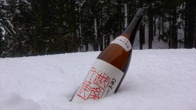 四季を通して楽しむ湯沢<冬編>/Enjoying Echigo Yuzawa through a year<Winter>